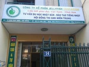 Thành lập công ty du học
