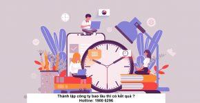 Thành lập công ty bao lâu thì có kết quả ?