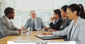 Chức danh trong công ty cổ phần theo luật mới, quyền và nghĩa vụ của từng chức danh